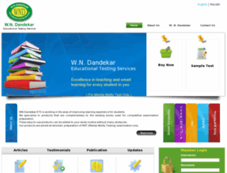dandekar-ets.com screenshot