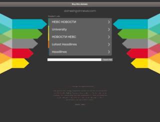 daneshgahnews.com screenshot