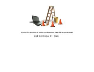 dangacitymall.com screenshot