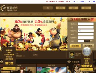 dangci200.com screenshot