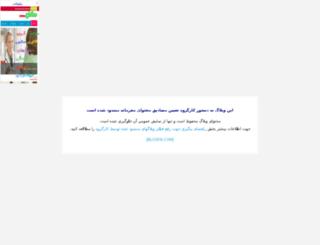 dani-mobile.blogfa.com screenshot