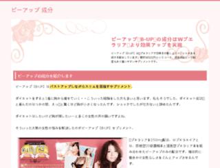 danielle-batog.com screenshot