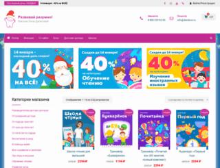 danilova.e-autopay.com screenshot