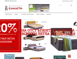 danista.bg screenshot