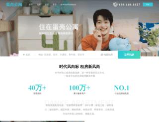 dankegongyu.com screenshot