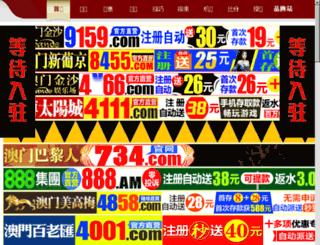 dankeu.com screenshot