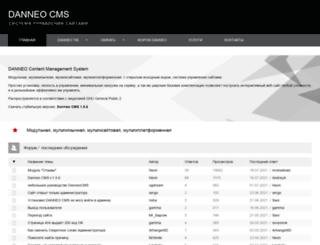 danneo.ru screenshot