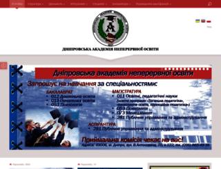 dano.dp.ua screenshot