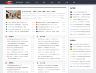 danoj.com screenshot