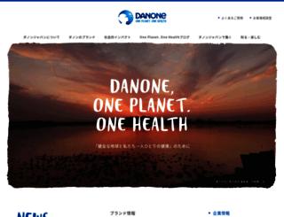 danone.co.jp screenshot