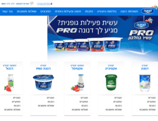 danone.strauss-group.com screenshot