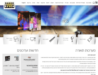 danor.com screenshot
