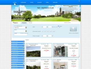 danrealty.com.ua screenshot