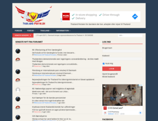 dansk-thai.dk screenshot