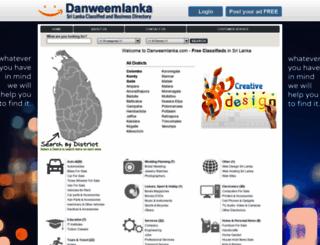 danweemlanka.com screenshot