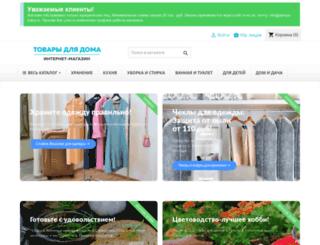 danya-baby.ru screenshot