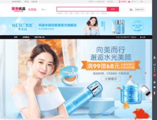danzi.jumei.com screenshot