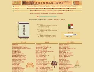 daode.org screenshot
