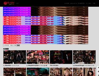 daohan888.com screenshot