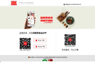 daojia.com.cn screenshot