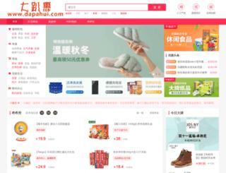 dapahui.com screenshot