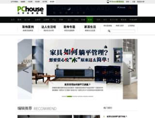 dapei.pchouse.com.cn screenshot