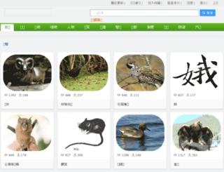 daqi886.com screenshot