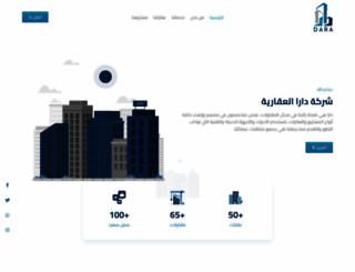 dara-sa.com screenshot