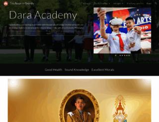 dara.ac.th screenshot
