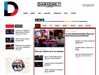 daradaily.com screenshot