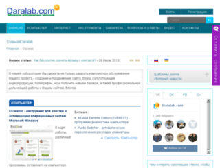daralab.com screenshot