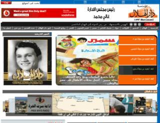 daralhilal.com.eg screenshot