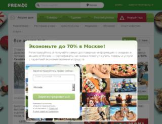 darberry.ru screenshot