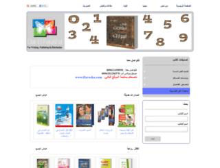 darelfarasha.com screenshot
