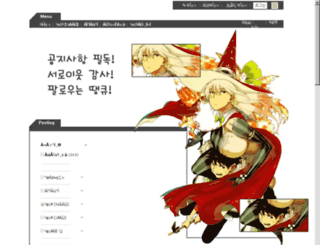 darfin.kr screenshot