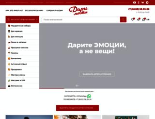 dari.me screenshot