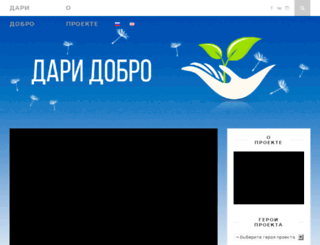 daridobro.tv screenshot