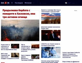 dariknews.bg screenshot