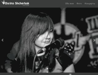 darina.shcherbak.net screenshot