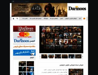 darinoos.net screenshot