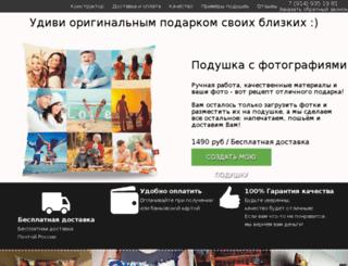 daripodushki.ru screenshot