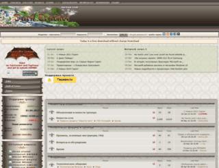 dark-os.com screenshot