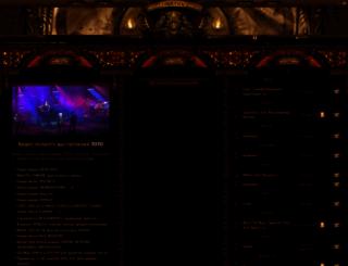 darkside.ru screenshot