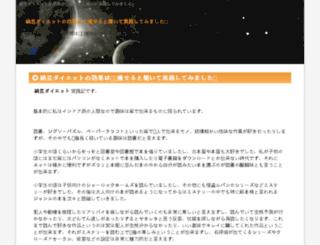 darlingkodiakmusic.com screenshot