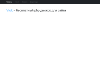 darmoney.ru screenshot