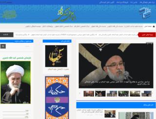 darolhoda.net screenshot