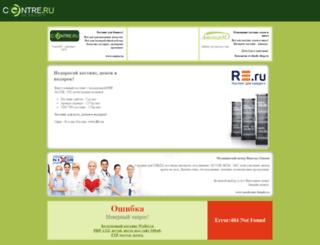 daroonin.tora.ru screenshot