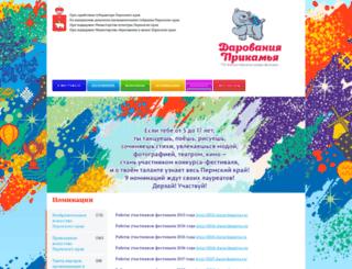 darprikamiya.ru screenshot