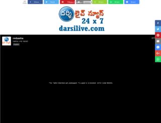 darsilive.com screenshot