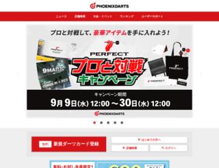 dartsjapan.jp screenshot